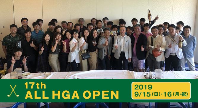 17th ALL HGA OPEN
